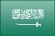 /images/flags/medium/Saudi_Arabia.png Flag
